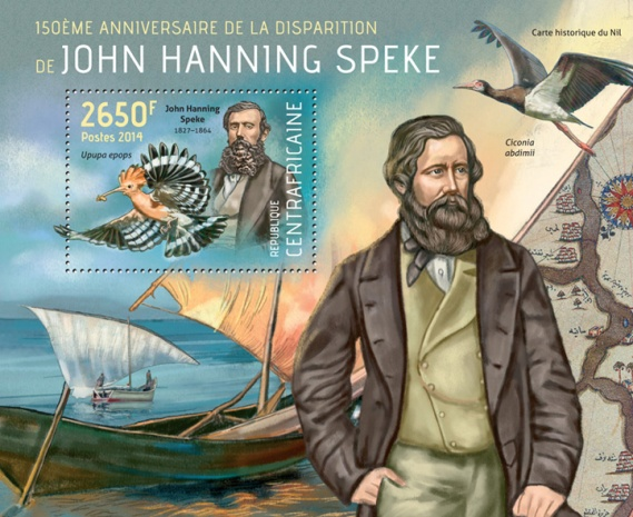 Explorer Speke, 1st European to see and Map Lake Victoria, July 1858 (Central African Republic stamp2)