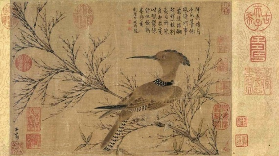 Hoopoe on Bamboo, Zhao Mengfu 1254-1332 (Shangai Museum)