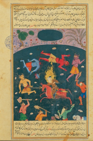 Imam Ali and the Jinn, 1568, Unknown Artist, Ahsan-ol-Kobar, Golestan Palace (Wikipedia)