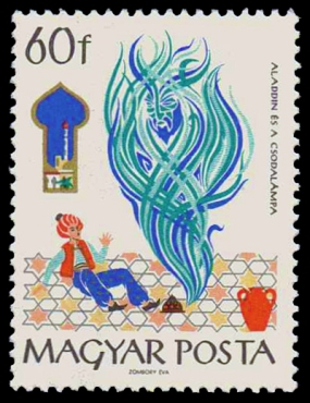 Magyar Posta (Hungary) stamp, Ali Baba and the Jinn (Wikipedia)